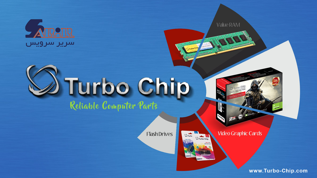 محصولات  Turbo Chip